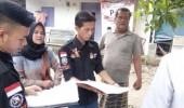 Dukungan Agus Iriawan-Samsul Bahri, Di Verifikasi Ulang Oleh KPU Kota Serang
