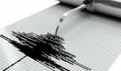 Gempa 5,4 SR Guncang Wilayah Rangkasbitung Lebak
