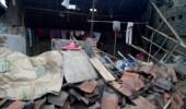 Diterjang Angin Kencang dan Hujan Sebuah Rumah Di Lopang Kota Serang Rusak Berat