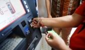 Suami Istri Kepergok Lakukan Aksi Kejahatan Ganjal ATM di Minimarket
