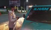 PPKM Darurat, Kendaraan Masuk Kota Serang Di Periksa Prokesnya